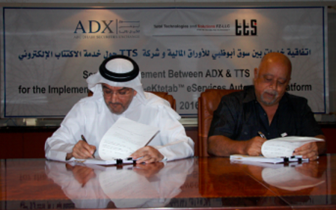 ADX Electronic Platform Launched